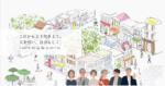 シニアライフデザイン協会のトップ画像